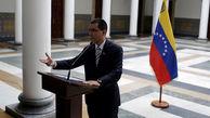 توئیت ترامپ برای هاوانا/کوبا باید مراقب راه دادن مادورو به کشورش باشد