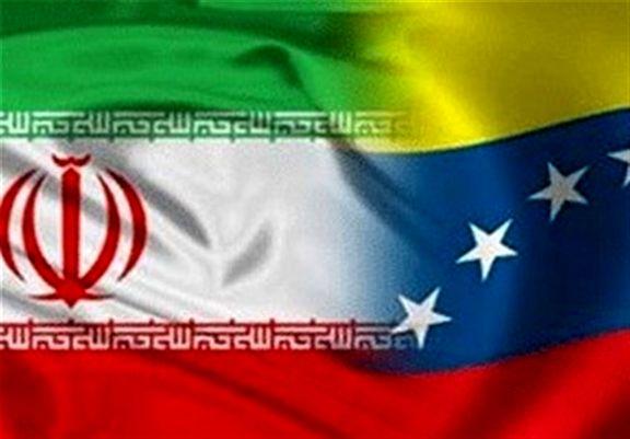 کشور ونزوئلا منتظر بنزین ایرانی است