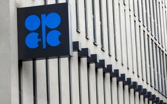 احتمال تمدید محدودیت عرضه نفت در اجلاس اوپک در اواخر نوامبر
