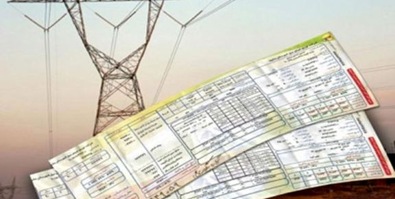 چگونه هزینه مصرف برق 30 میلیون نفر رایگان شد؟