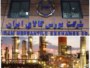 ۱۰۴ هزار تن فراوردههای نفتی و پتروشیمی در بورس کالا عرضه میشود