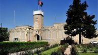 کاخ ریاست جمهوری  افغانستان آتش گرفت