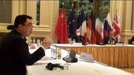 چین حمله به تاسیسات هستهای نطنز را عامل منحرفکننده برجام دانست