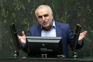 حضور وزیر اقتصاد در مجلس/برنامه جذب سرمایه ارزی از ایرانیان مقیم خارج از کشور