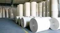 ترخیص 6 هزار تن کاغذ  از گمرکات