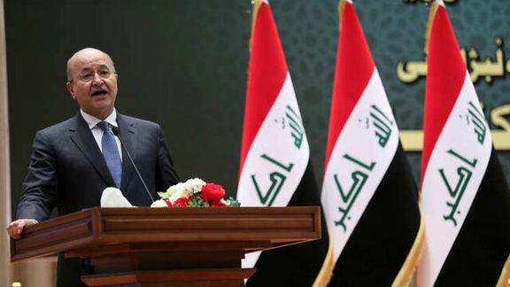 برهم صالح : سفر حسن روحانی به بغداد بسیار مهم است / در زمان مبارزه علیه نظام قبلی (نظام صدام) ایران به معارضان عراقی پناه داد / روابط خوب ما با ایران به نفع همه است