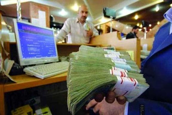 کلاه قانونی بانکها برای فرار از کاهش نرخ سود