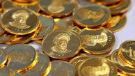 قیمت سکه به ۱۱ میلیون و ۴۶۰ هزار تومان رسید