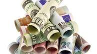 بانک مرکزی نرخ رسمی 47 ارز را اعلام کرد/ افزایش یورو و پوند