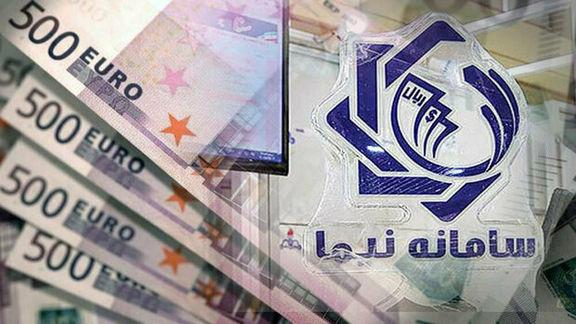 مجموع معاملات فروش ارز صادراتی در سامانه نیما به ۸.۳ میلیارد یورو رسید