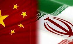 امضای چهار سند همکاری بین ایران و چین