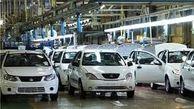 سایپا تاکنون 207 هزار دستگاه خودرو تولید کرده است