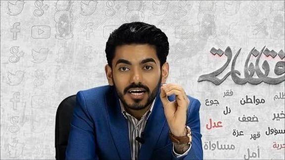 20 میلیون دلار برای آزادی مخالفین ولیعهد سعودی