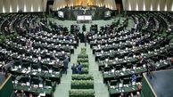فردا در مجلس چه موضوعی مورد بررسی قرار می گیرد؟/دلیل ناکارآمدی مبارزه با کالای قاچاق در کشور چیست؟