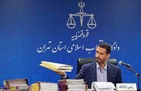 تعداد مدیرهای  دوران احمدی نژاد  در پرونده اختلاس 7 میلیارد یورویی به 8 نفر رسید