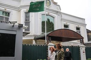 موضع گیری وزیر دادگستری عربستان درباره قتل خاشقجی