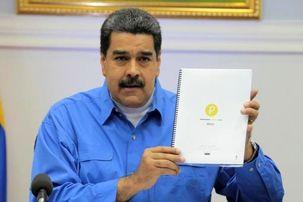 مادورو:  آمریکا قصد دارد من را ترور کند