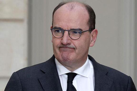 فرانسه برای توقف افزایش قیمت گاز یارانه پرداخت می کند