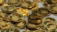 سکه 15 هزار تومان افت کرد