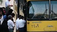 روز قدس حمل و نقل عمومی (مترو و اتوبوس) رایگان اعلام شد