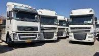 ۱۵ دستور دادستانی برای تعیین تکلیف ۶۰۰۰ کامیون دپو شده