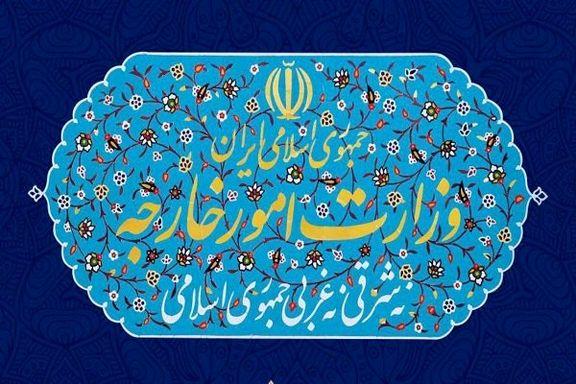 وزارت خارجه:  مجمع گفتگوی منطقه ای پیشنهادی ایران ضروی است