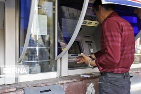 نحوه فعالیت بانکها در تعطیلات نوروز اعلام شد