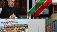 صدور دستور فوری رئیس جمهور برای ترخیص کالاهای اساسی