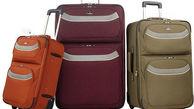 انواع چمدان در رنگ ها و اندازه های متفاوت+ قیمت