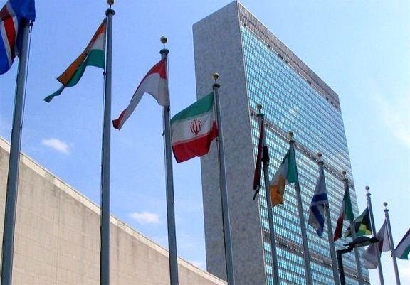 موفقیت ایران برای بدست آوردن کرسی ریاست شورای اجرایی برنامه اسکان بشر ملل متحد