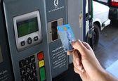 استفاده از کارت سوخت شخصی از 20 مرداد الزامی است / کارت سوخت تابلو ورود ممنوع قاچاقچیان