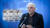 ۳ میلیون واکسن کرونا از طریق مناطق آزاد وارد کشور میشود