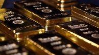 لغو بسته حمایتی ترامپ باعث افزایش قیمت انس طلای جهانی شد