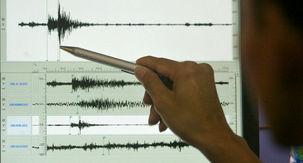 زلزله 5.8 ریشتری چین /11کشته از زلزله امروز در چین
