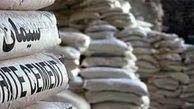 افزایش قیمت سیمان در سال 98 چقدر تصویب میشود/ قیمتهای جدید سیمان تا پایان هفته اعلام خواهد شد