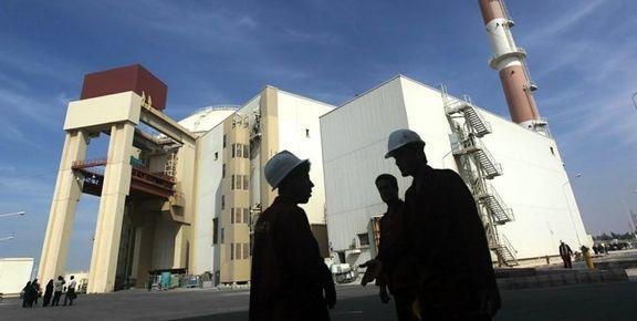 سه پروژه هستهای ایران از دور جدید تحریمها معاف شدند