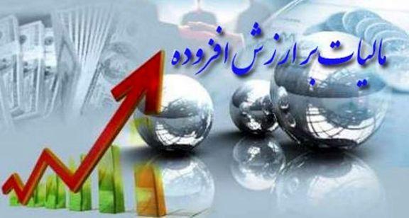مالیات بر ارزش افزوده به کمیسیون اقتصادی داده شد