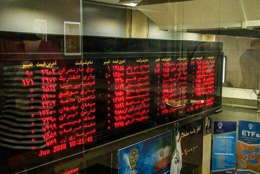 بورس تهران ۱۸ کد معاملاتی را به دلیل تخلف مسدود کرد