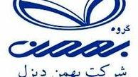 رشد 576 درصدی «خدیزل» در آذر