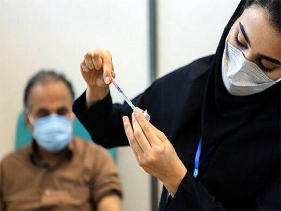 تزریق ۵۳ میلیون دوز واکسن کرونا در کشور تاکنون