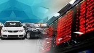 طرح عرضه خودرو در بورس کالا در صف بررسی در صحن مجلس