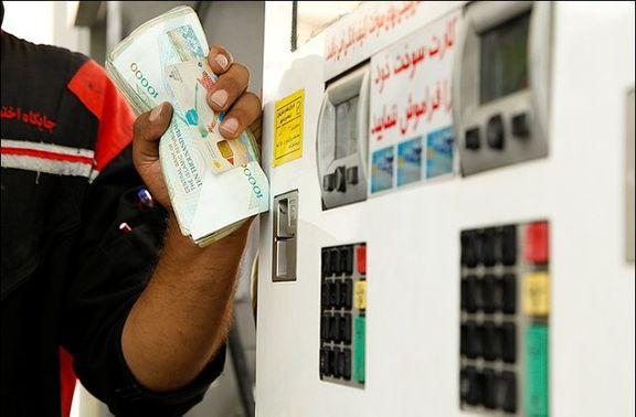 هرگونه تبادل اسکناس در پمپ بنزین ها ممنوع اعلام شد/پرداخت بهای بنزین تنها با کارت