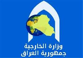وزارت خارجه عراق هرنوع حمله به سفارتخانه ای را محکوم اعلام کرد