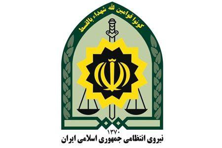 کشف ورود یک زن داعشی به ایران/ پلیس یک زن داعشی را دستگیر کرد
