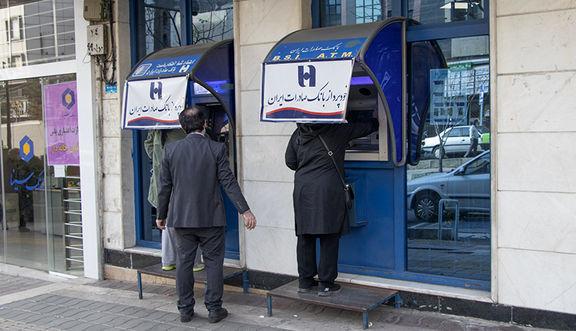 دومین مرحله یارانه معیشتی کرونا هفته آینده پرداخت میشود