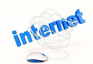 اینترنت چه زمانی وصل می شود؟