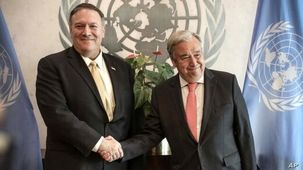 پامپئو و دبیرکل سازمان ملل درباره ایران گفتوگو کردند