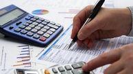 آخرین مهلت پرداخت مالیات بر ارزش افزوده تابستان مشخص شد