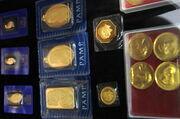 قیمت سکه به زیر 11 میلیون تومان رفت