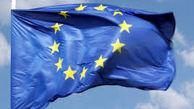 نرخ تورم در اتحادیه اروپا با کاهش همراه شد